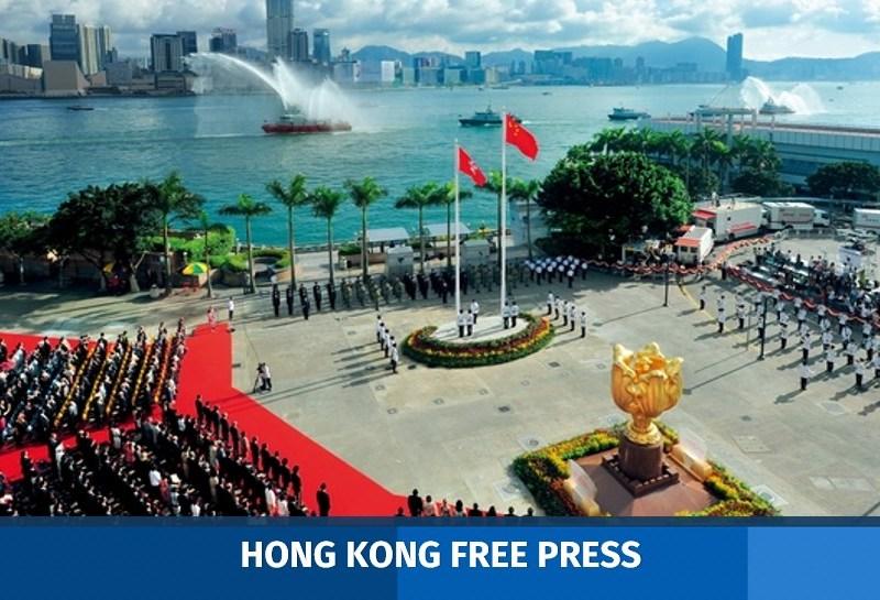 anthem national hong kong law