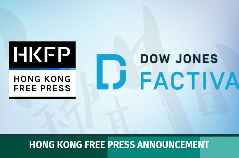 dow jones factiva hong kong free press