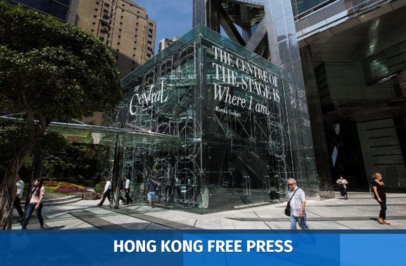 the center hong kong