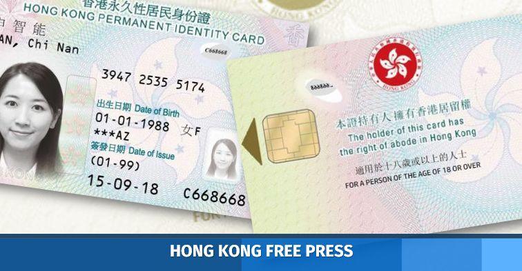 new Hong Kong identity card