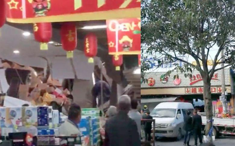 shanghai supermarket collapse