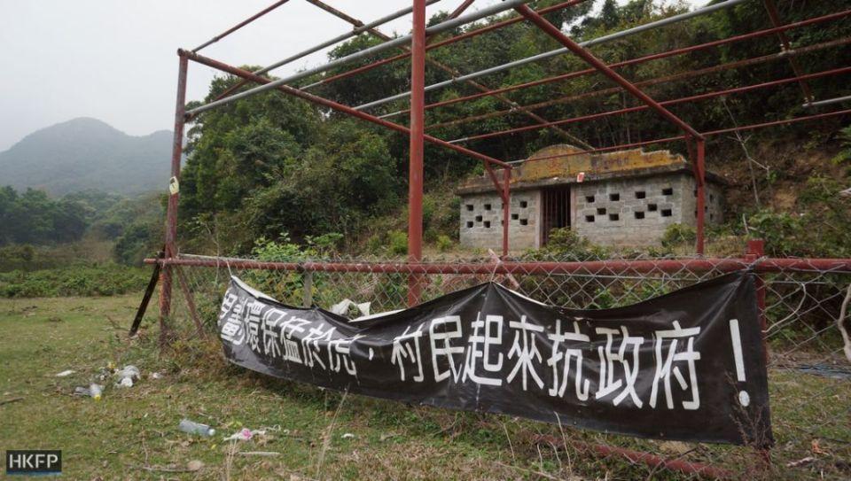 so lo pun village abandoned hong kong