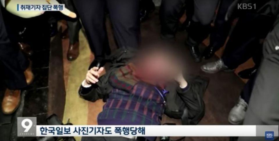south korean journalist
