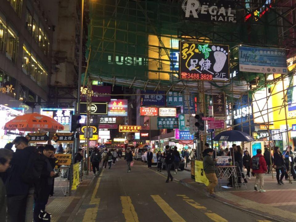 sai yeung choi street north
