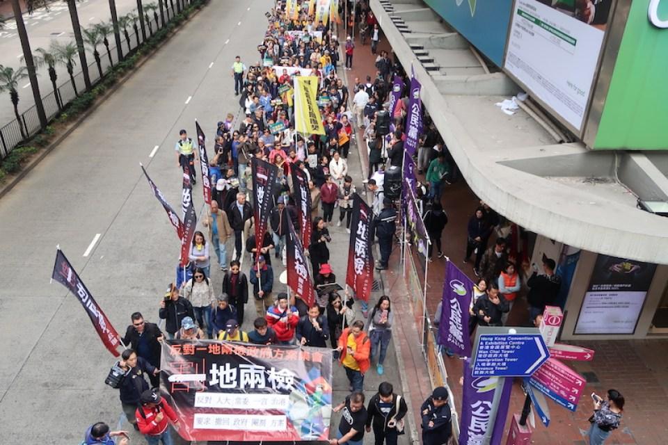 pro democracy rally Jan 1