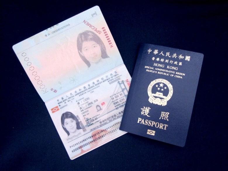 Hong Kong SAR passport