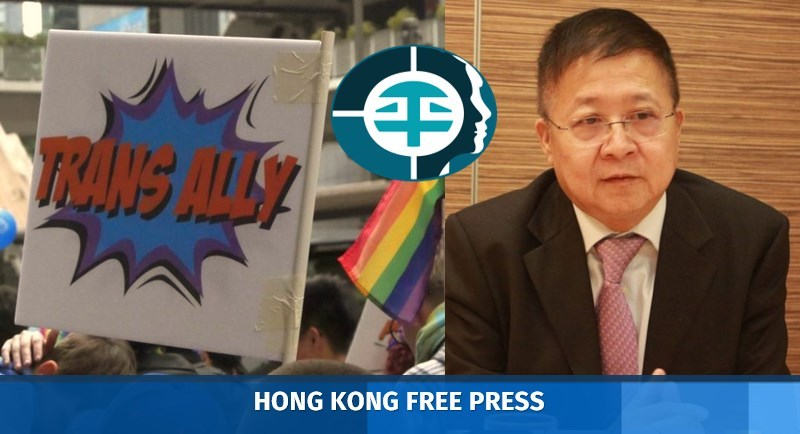 government transgender hong kong