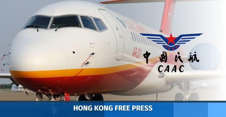 The Civil Aviation Administration ofChina(CAAC)