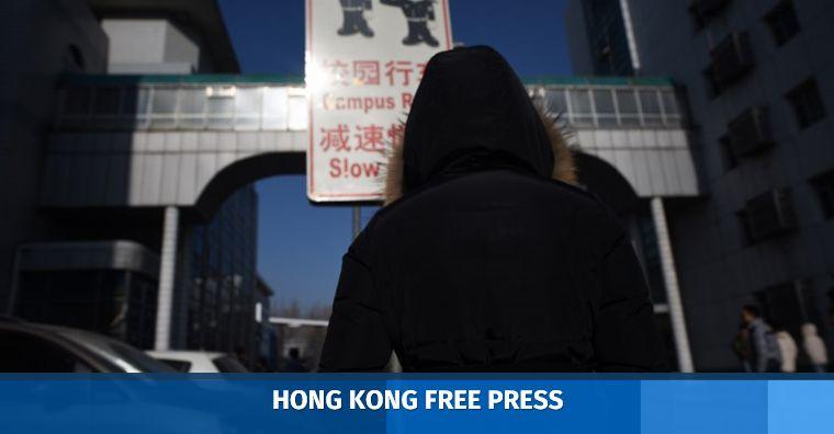 china harassment