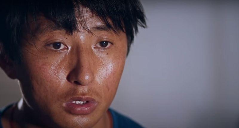 Tashi Wangchuk.