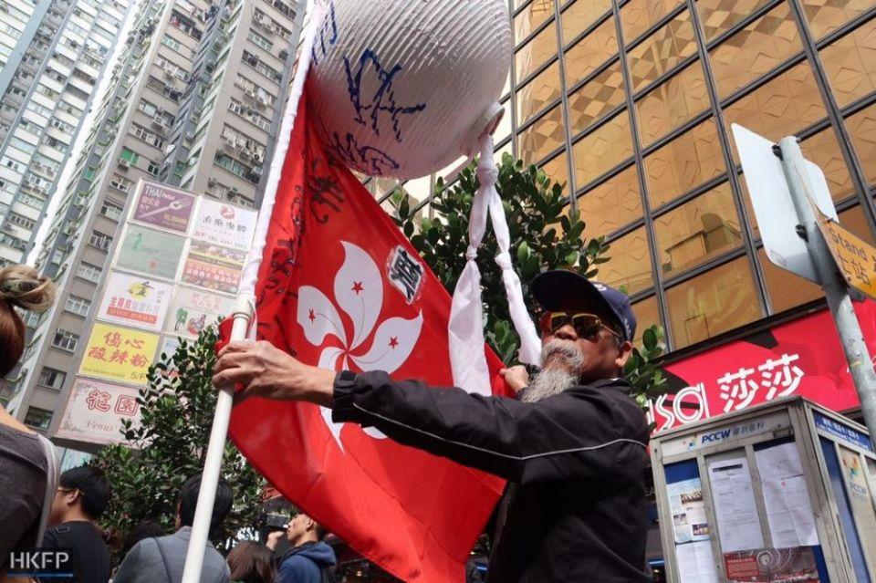 Koo Sze-yiu january 1 new year rally