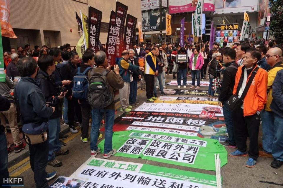 new year january 1 democracy protest rally
