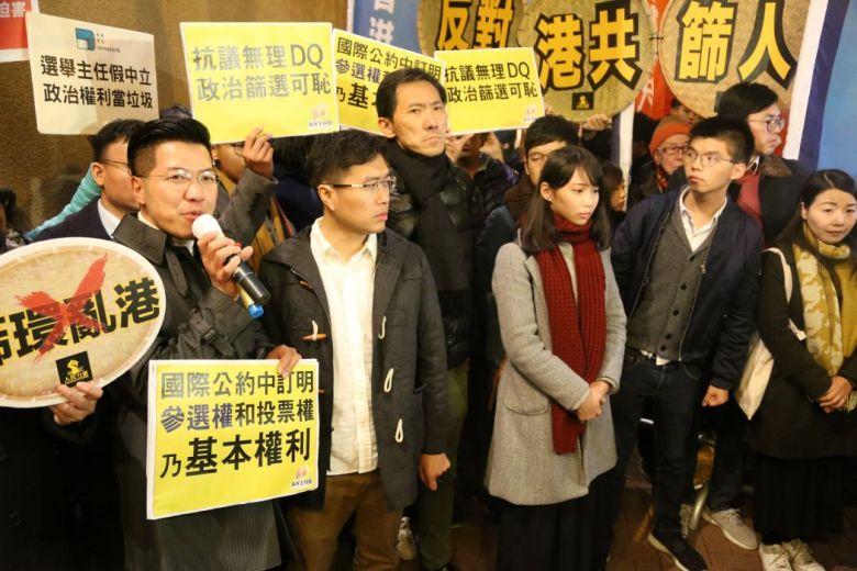 Gary Fan Au Nok-hin Edward Yiu Agnes Chow Joshua Wong
