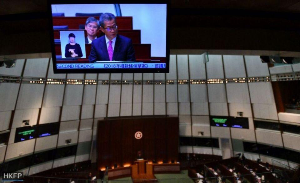 budget 2018 paul chan