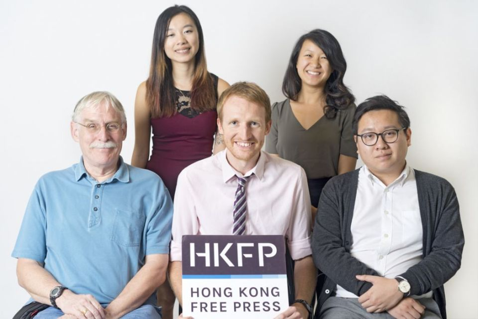 hong kong free press team