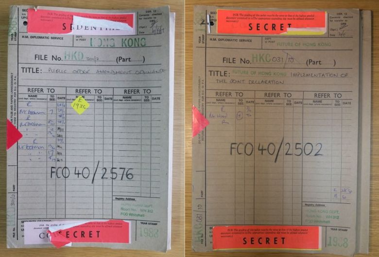 Hong Kong file declassified UK National Archives