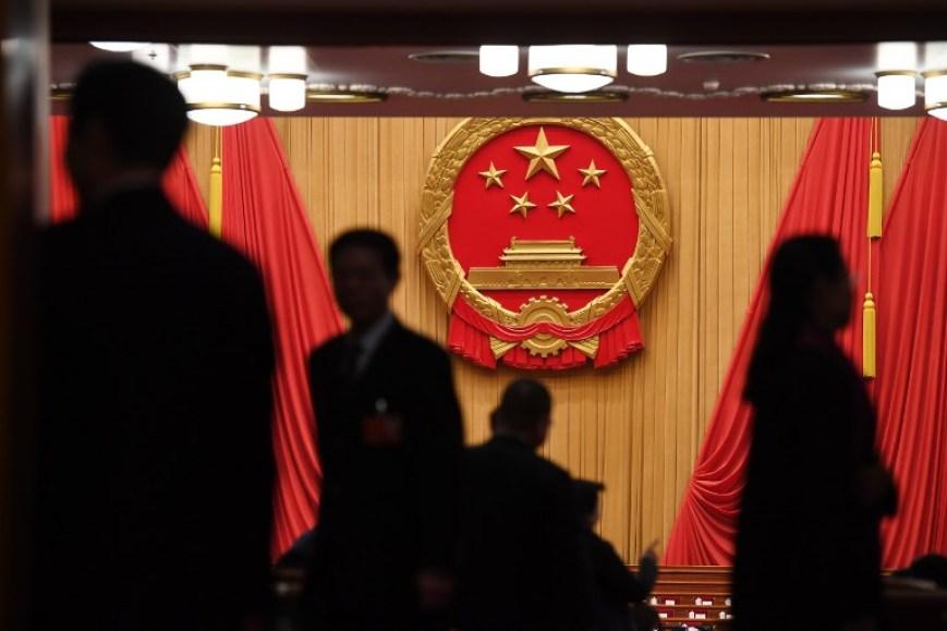 National People's Congress (NPC)