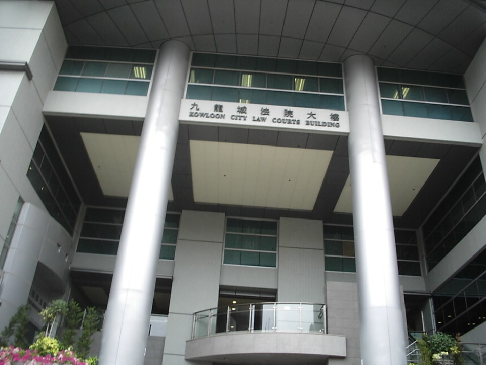 Kowloon City Law Courts Building.