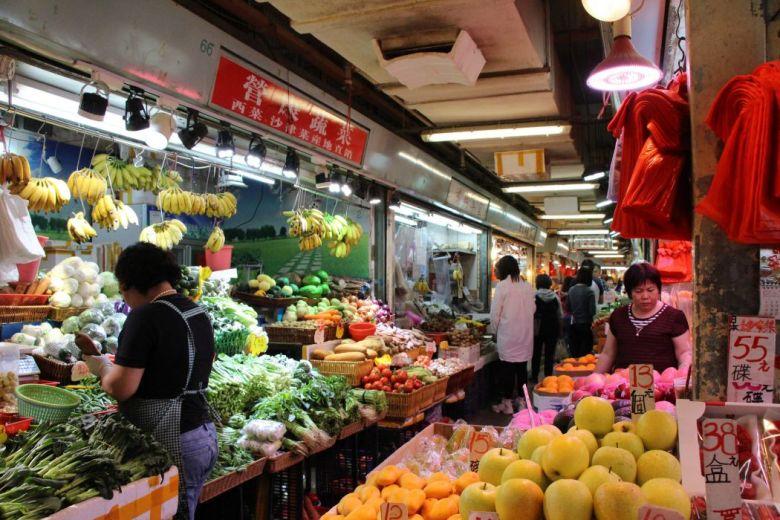 public wet market