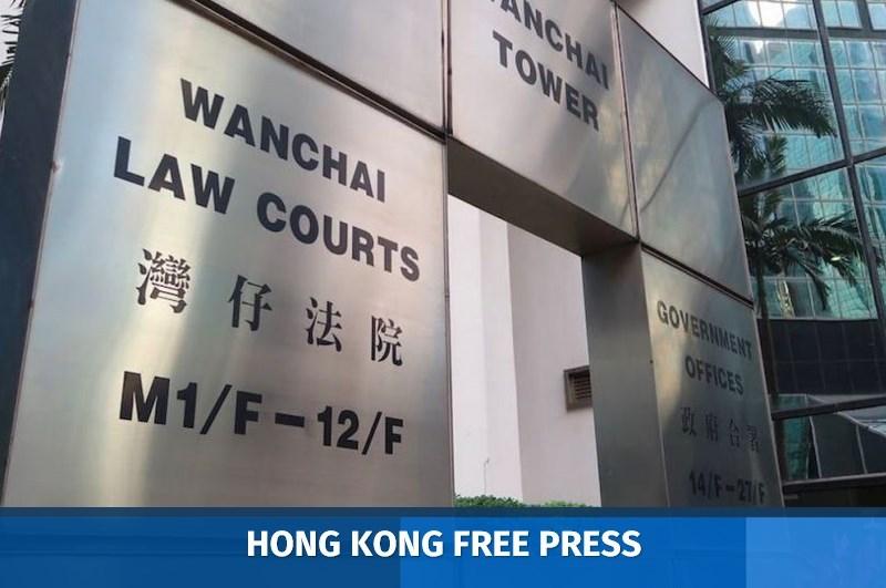 wanchai law courts