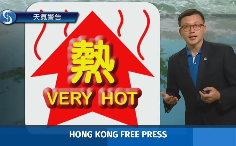 hot weather hong kong