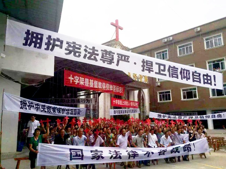 Catholics Zhejiang cross