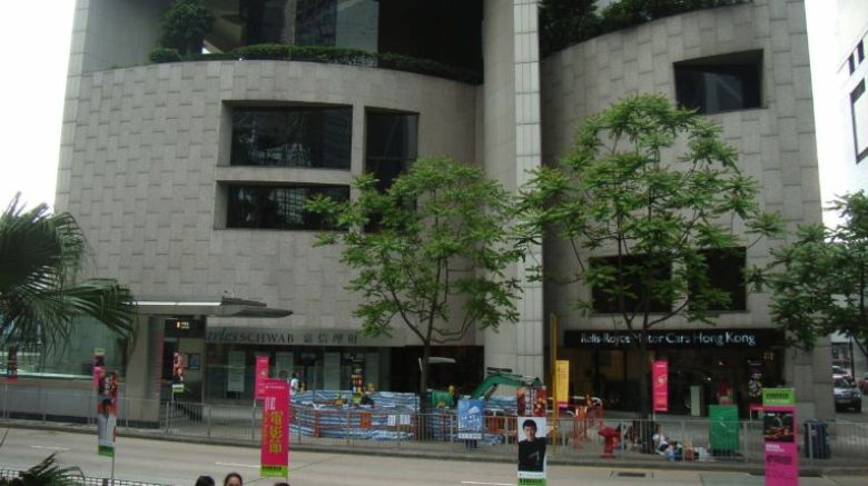 hong kong club