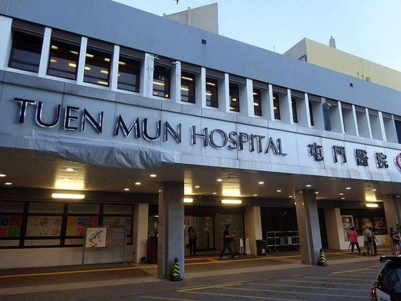 Tuen Mun Hospital