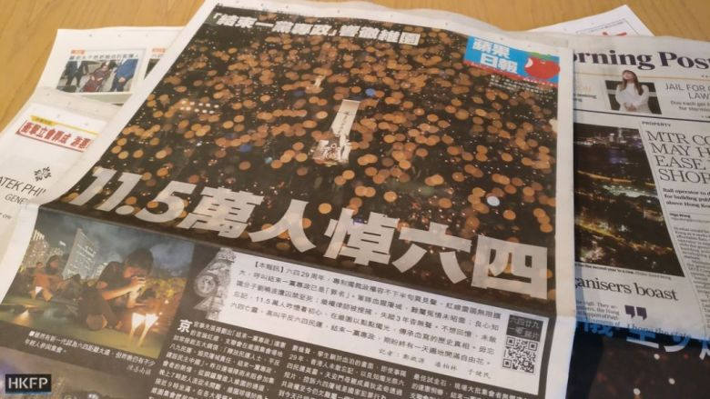 Apple Daily Front Page June 5 2018