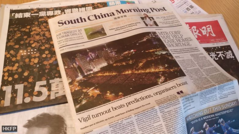 South China Morning Post SCMP Front Page June 5 2018