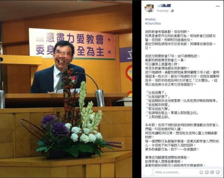 Brotherly Love Swatow Baptist Church pastor sexual assault