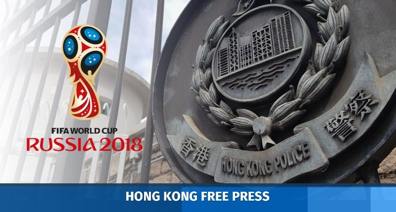 world cup 2018 police hong kong