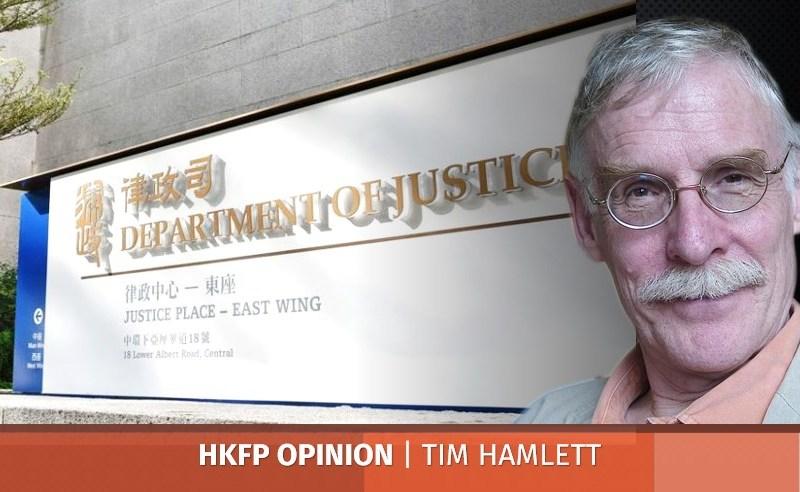 tim hamlett dept of justice hong kong