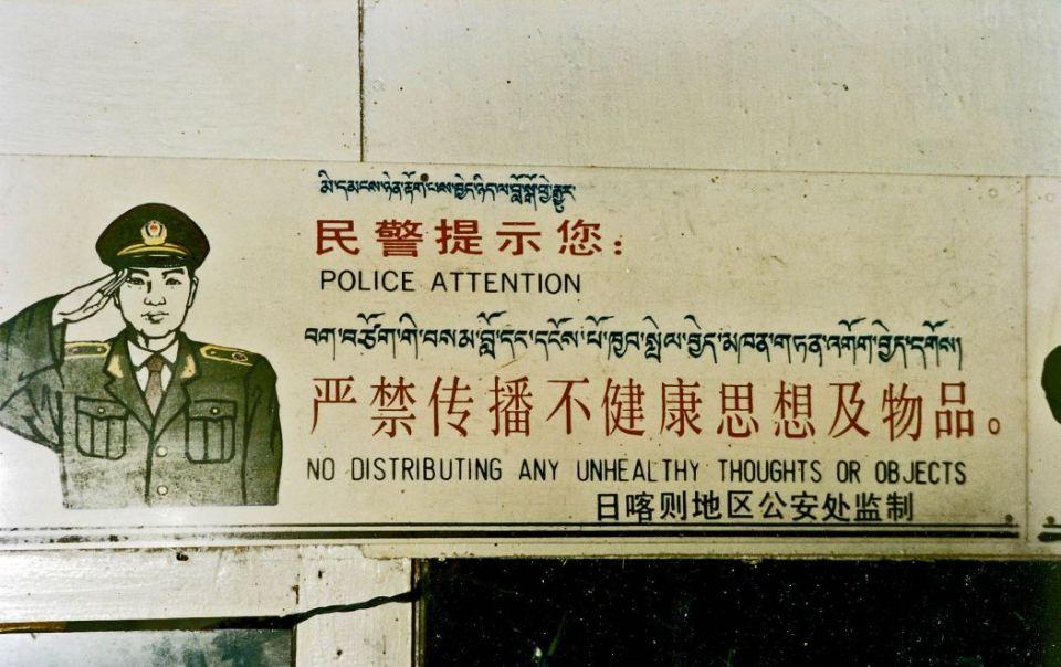Police notice Tibet
