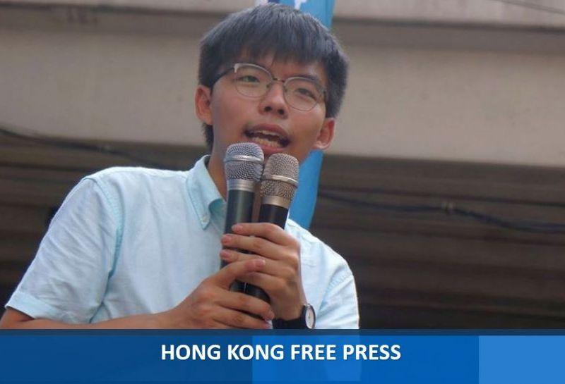 Joshua Wong july 1 feature image