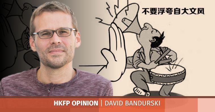 bandurski china media