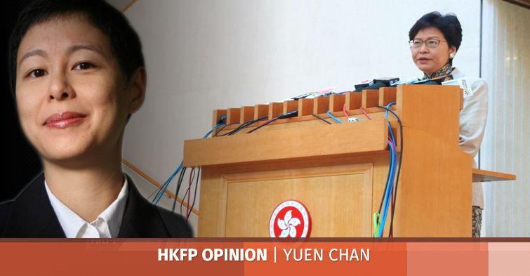 Yuen Chan Carrie Lam