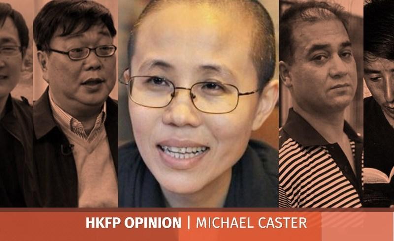 liu xia detainees china