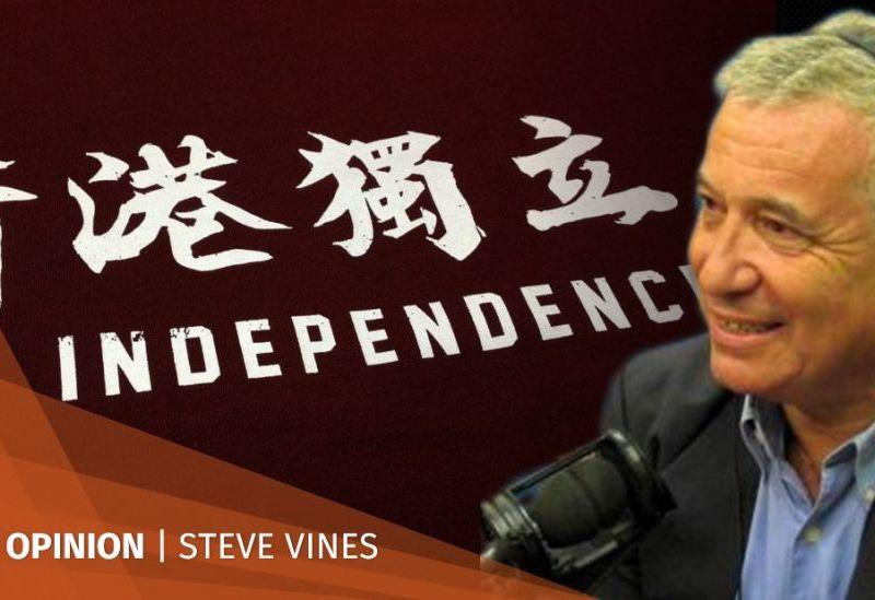 Hong Kong National Party Hong Kong Independence