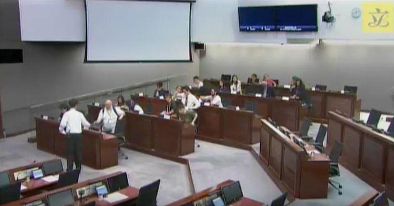Racial discrimination legislative council meeting July 16