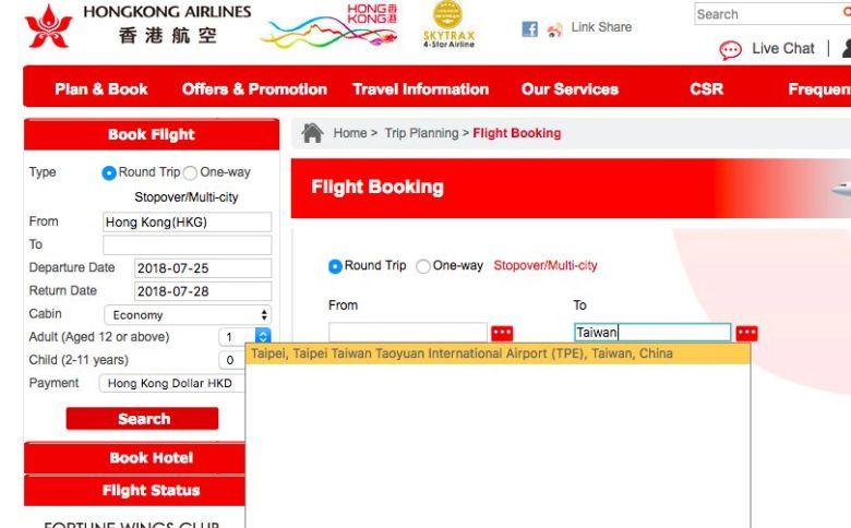 Hong Kong Airlines Taiwan China