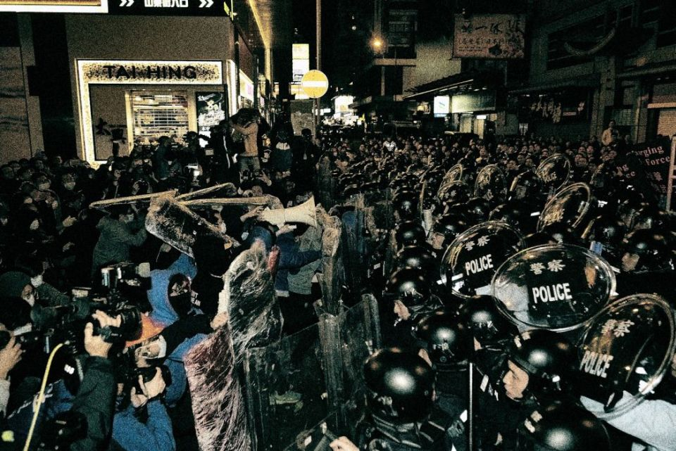 police unrest Kaiser Wong