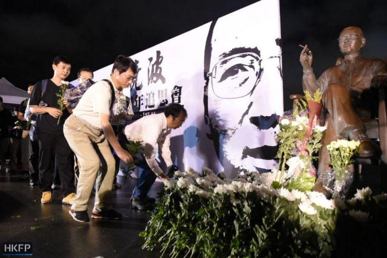 A Liu Xiaobo memorial