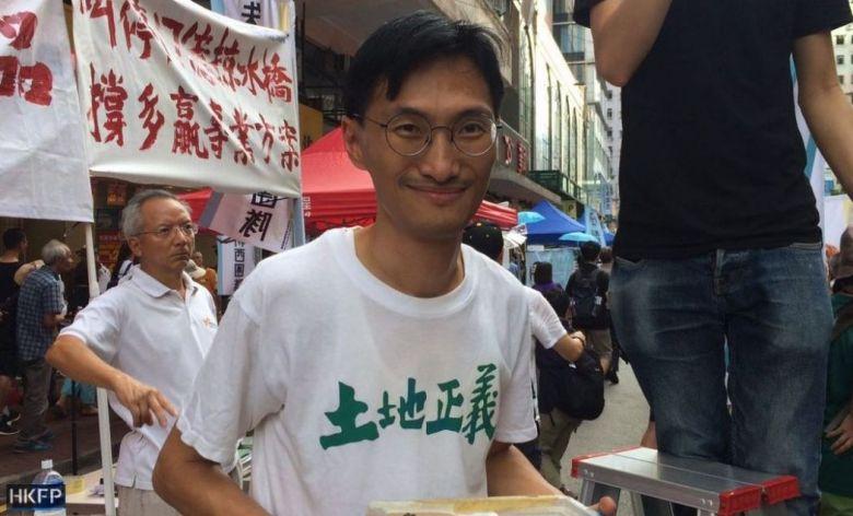 eddie chu democracy march july 1 2018