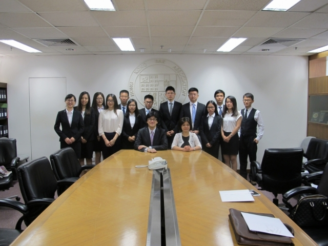 bar association peking u
