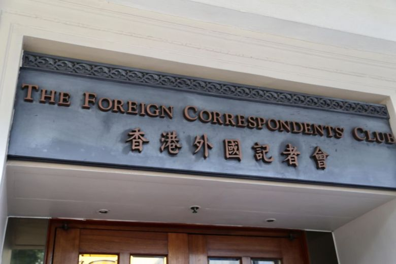 Foreign Correspondents' Club Hong Kong