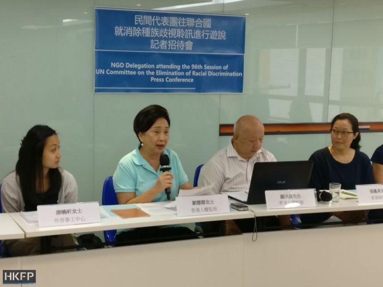 Emily Lau UN Racial discrimination