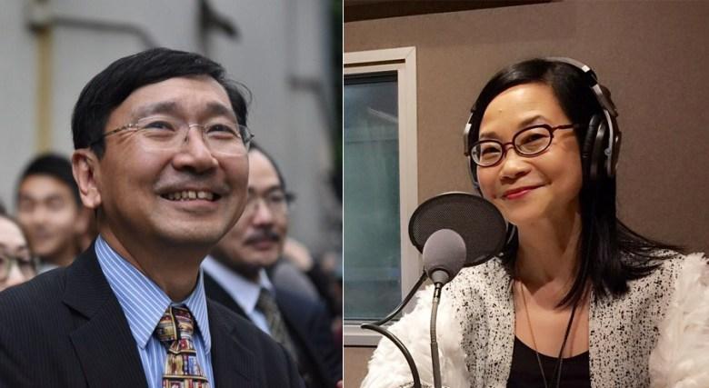 Johannes Chan Petula Ho