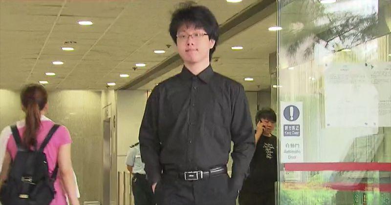 Lau Hong