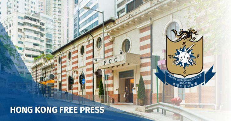 foreign correspondents club hong kong